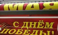 Novoe_Delo_Sochi_nine_may0004.jpg