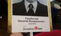 Novoe_Delo_Sochi_nine_may0005.jpg