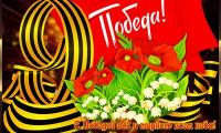 Novoe_Delo_Sochi_nine_may0006.jpg
