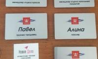 Novoe_Delo_Sochi_beidj0001.jpg
