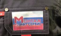-брендирование-одежды-1.jpg