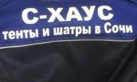 -брендирование-одежды-2.jpg
