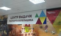 Novoe_Delo_Sochi_decoracii0004.jpg