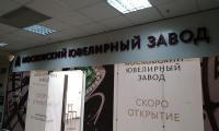 Novoe_Delo_Sochi_decoracii0037.jpg