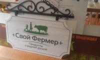 Novoe_Delo_Sochi_yf-frezerovka22.jpg
