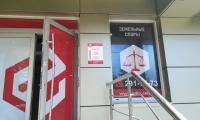 Novoe_Delo_Sochi_interier0010.jpg