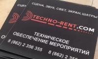 Novoe_Delo_Sochi_interier0022.jpg