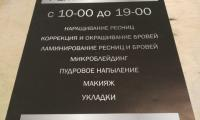 Novoe_Delo_Sochi_interier0027.jpg