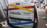 Novoe_Delo_Sochi_montaj0086.jpg