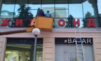 Novoe_Delo_Sochi_montaj0107.jpg