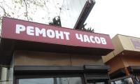 Novoe_Delo_Sochi_montaj0136.jpg