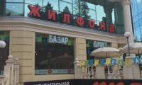 Novoe_Delo_Sochi_montaj0149.jpg