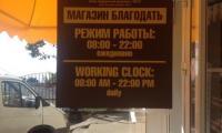 Novoe_Delo_Sochi_montaj0208.jpg