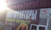 Novoe_Delo_Sochi_montaj0211.jpg