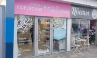 Novoe_Delo_Sochi_montaj0212.jpg