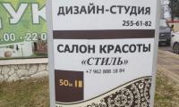 Novoe_Delo_Sochi_montaj0223.jpg