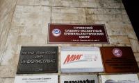 Novoe_Delo_Sochi_montaj0226.jpg