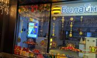 Novoe_Delo_Sochi_montaj0240.jpg