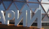 Novoe_Delo_Sochi_montaj0249.jpg