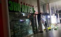 Novoe_Delo_Sochi_montaj0251.jpg