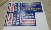 Novoe_Delo_Sochi_izg_nakleek0005.jpg