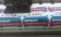 Novoe_Delo_Sochi_izg_nakleek0008.jpg