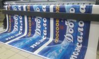 Novoe_Delo_Sochi_nar-reklama0003.jpg