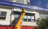 Novoe_Delo_Sochi_nar-reklama0037.jpg