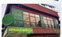 Novoe_delo_sochi_vyveski_klever_kafe.png