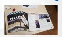 Novoe_delo_sochi_vyveski_pechat'_zhurnalov.png