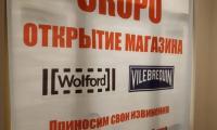 Novoe_Delo_Sochi_oformlenie_vitrin0028.jpg