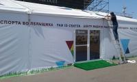 Novoe_Delo_Sochi_pechat_bannerov0008.jpg