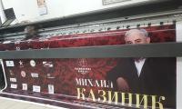 Novoe_Delo_Sochi_pechat_bannerov0029.jpg