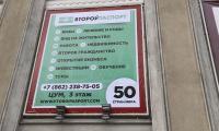 Novoe_Delo_Sochi_pechat_bannerov0033.jpg