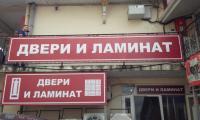 Novoe_Delo_Sochi_pechat_bannerov0041.jpg