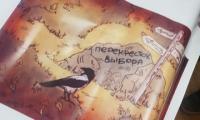 Novoe_Delo_Sochi_pechat_bannerov0045.jpg
