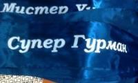 Novoe_Delo_Sochi_pechat_pechat_na_futbolkah0039.jpg
