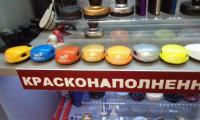 Novoe_Delo_Sochi_pechati_i_shtampyi0003.jpg