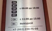 Novoe_Delo_Sochi_plaketki0001.jpg