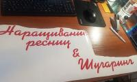 Novoe_Delo_Sochi_pechat_plotternaya_rezka0067.jpg