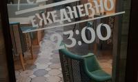 Novoe_Delo_Sochi_pechat_plotternaya_rezka0069.jpg