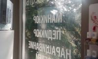 Novoe_Delo_Sochi_plotternaya_rezka0002.jpg
