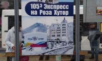 Novoe_Delo_Sochi_pokleika_plenok0019.jpg