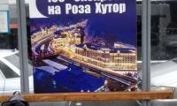 Novoe_Delo_Sochi_pokleika_plenok0020.jpg