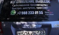 Novoe_Delo_Sochi_pokleika_plenok0038.jpg