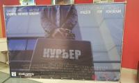 Novoe_Delo_Sochi_presswol0005.jpg