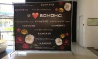Novoe_Delo_Sochi_presswol0011.jpg