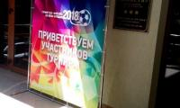 Novoe_Delo_Sochi_presswol0015.jpg