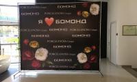Novoe_Delo_Sochi_presswol0024.jpg