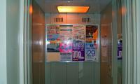 -реклама-в-лифтах-1.jpg